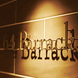 64 Barrack st. Australian Wine Dining